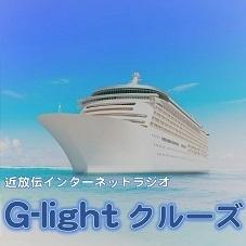 G-light_web.jpg